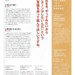 起業家留学3